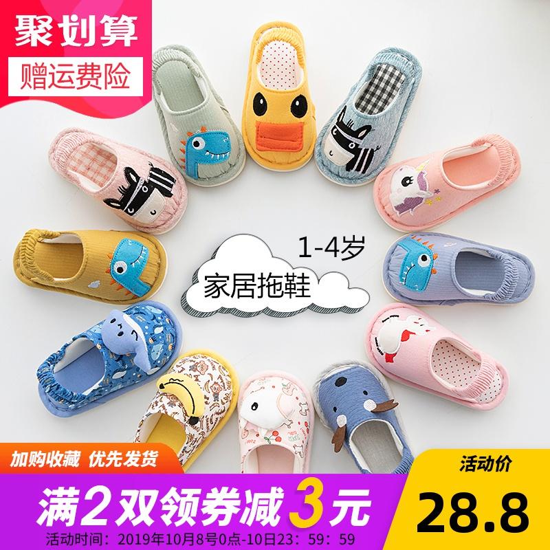 宝宝拖鞋秋冬儿童棉拖鞋男童女童1-3岁2防滑软底婴儿幼儿室内家居