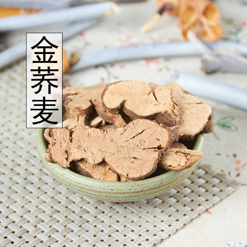 中药材 金荞麦根 开金锁茶 野生荞麦片 正品苦荞头 新鲜干货500克
