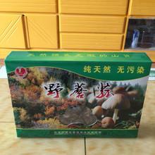 野生干蘑菇榛蘑山货礼盒送的东北(小)xy13炖蘑菇nx肃特产野菜