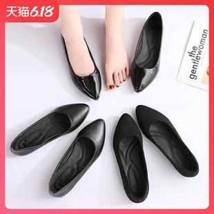 舒适工作鞋平底鞋女职业鞋单鞋女鞋2020春季新款春秋百搭黑色鞋子