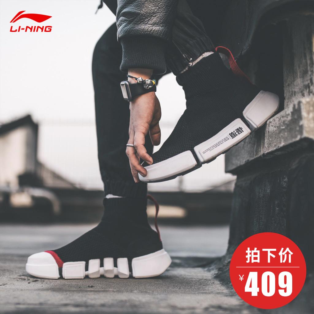 中国李宁男鞋女鞋休闲鞋纽约时装周走秀款韦德悟道2高帮运动鞋