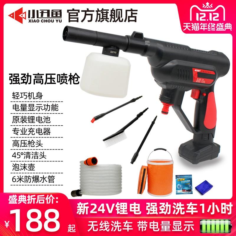 洗车器神器便携式家用洗车机高压泵刷车水枪充电无线全自动清洗机