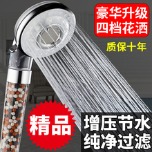 新款德国增压淋浴喷头高ch8大出水淋et浴洗浴过滤莲蓬头