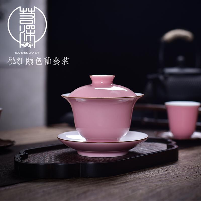手工桃红粉色三才盖碗茶杯泡茶碗大号景德镇陶瓷功夫茶具家用套装