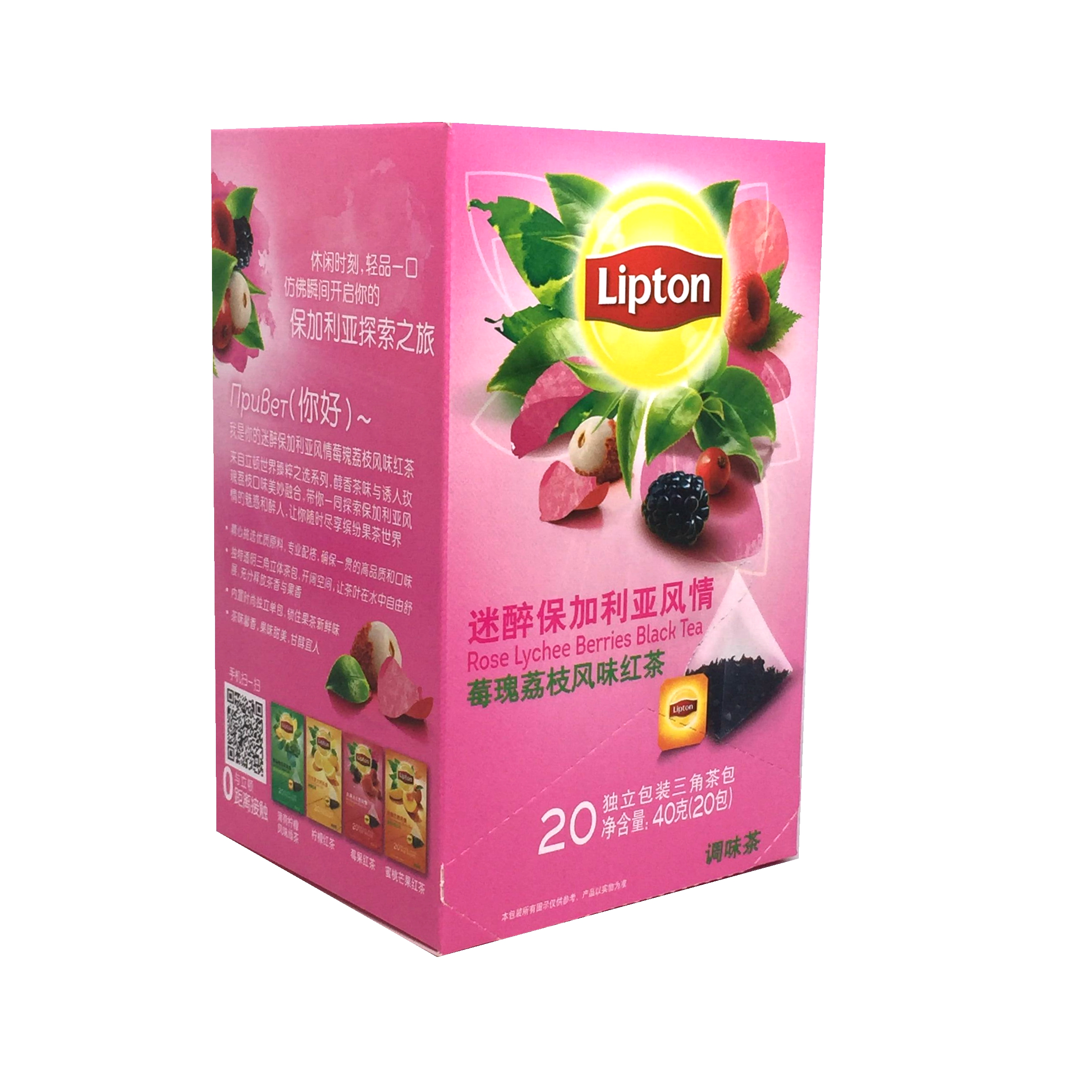 立顿果茶 莓瑰荔枝风味红茶20包40g独立装袋泡三角茶包调味水果茶