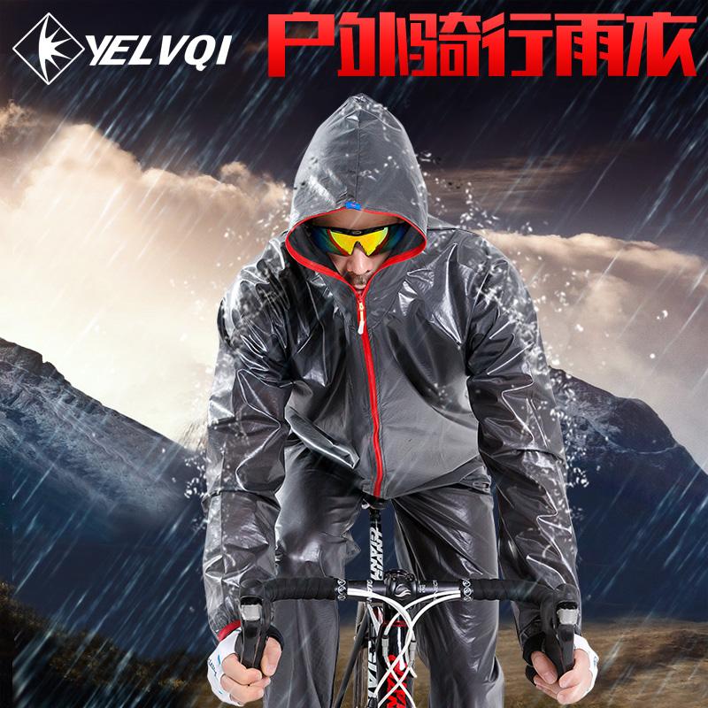 骑行 雨衣 男女 山地 自行车 套装 轻薄 透气 运动 分体 户外 防水 跑步