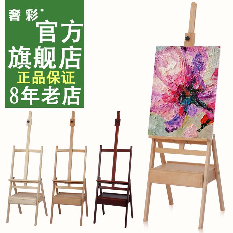 木制画架画板套装折叠多功能支架式便携美术素描油画写生绘画抽屉收纳式学生成人儿童初学者木质画画专用架子