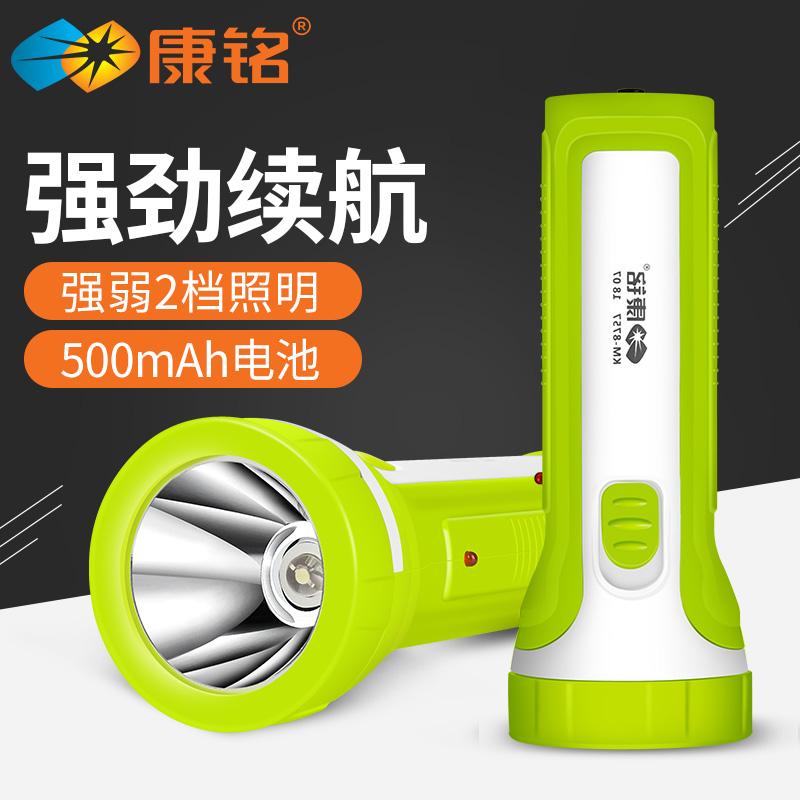 康铭可充电家用照明LED手电筒迷你超亮远射户外强光袖珍小手电筒