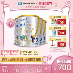 【顺丰发货】雅培铂优恩美力原罐进口婴幼儿童牛奶粉3段900g*4罐