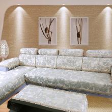 特价三的沙发套全包定做欧式布ji11加厚雪ka套罩全盖布防滑
