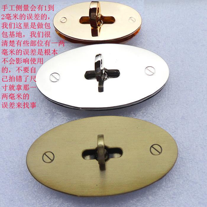 真皮包金色包椭圆形五金配件锁板锁扣拧锁锁制扣修包锁蛋形盖头锁