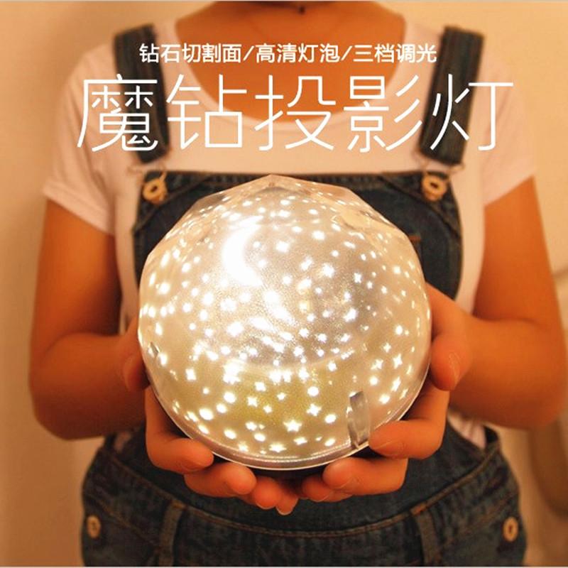 创意梦幻星星安睡灯满天星光灯浪漫旋转海洋卧室房间星空灯投影仪