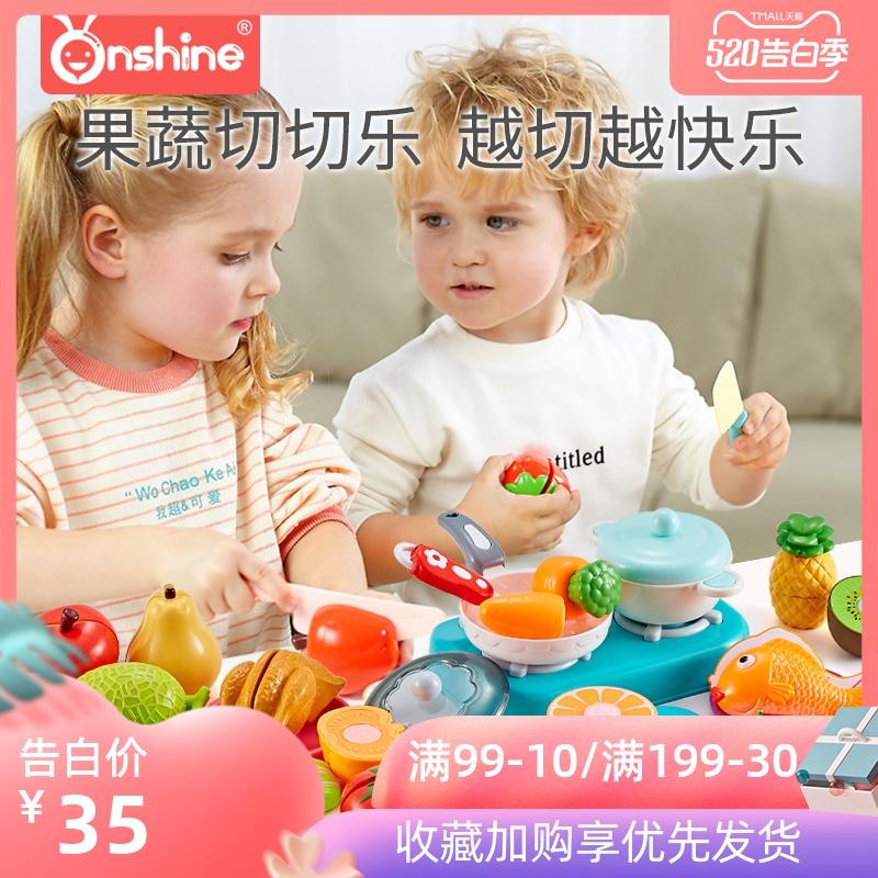 儿童切水果玩具宝宝过家家厨房蔬菜木制切切乐套装磁性手推购物车