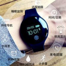 潮流新概念智能手表电ql7表男女学18功能计步韩款简约触屏表