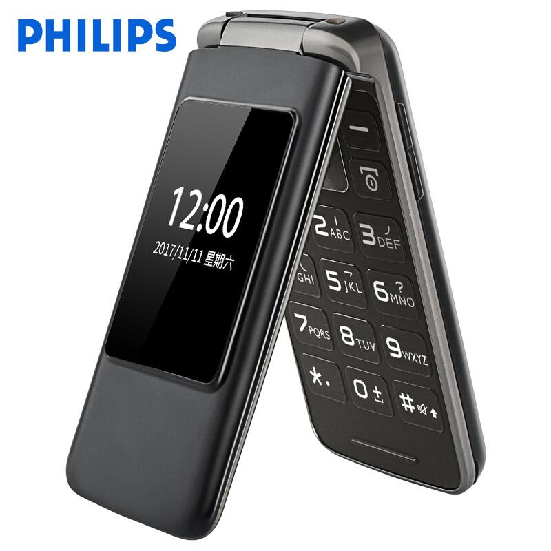Philips/飞利浦 E135X翻盖老人手机超长待机大字大声老年机女正品
