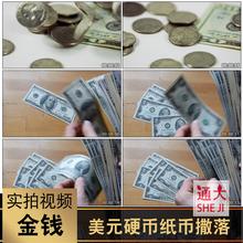 奋斗创业金钱诱5x4美元硬币88数钞票美金高清实拍视频素材4K