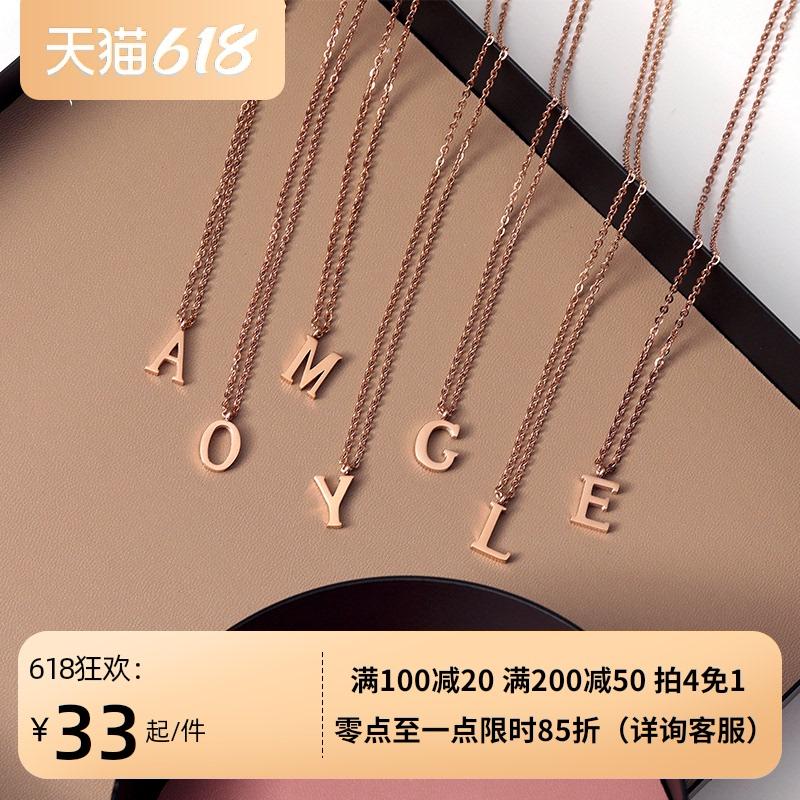 韩版简约时尚字母项链女款吊坠镀18K玫瑰金百搭锁骨链韩版配饰品
