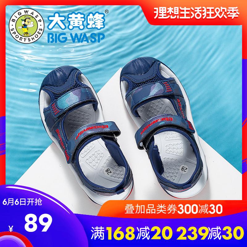 大黄蜂男童鞋子夏男孩沙滩鞋2019新款韩版小童中大童儿童包头凉鞋