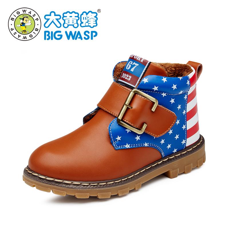 大黄蜂童鞋儿童马丁靴