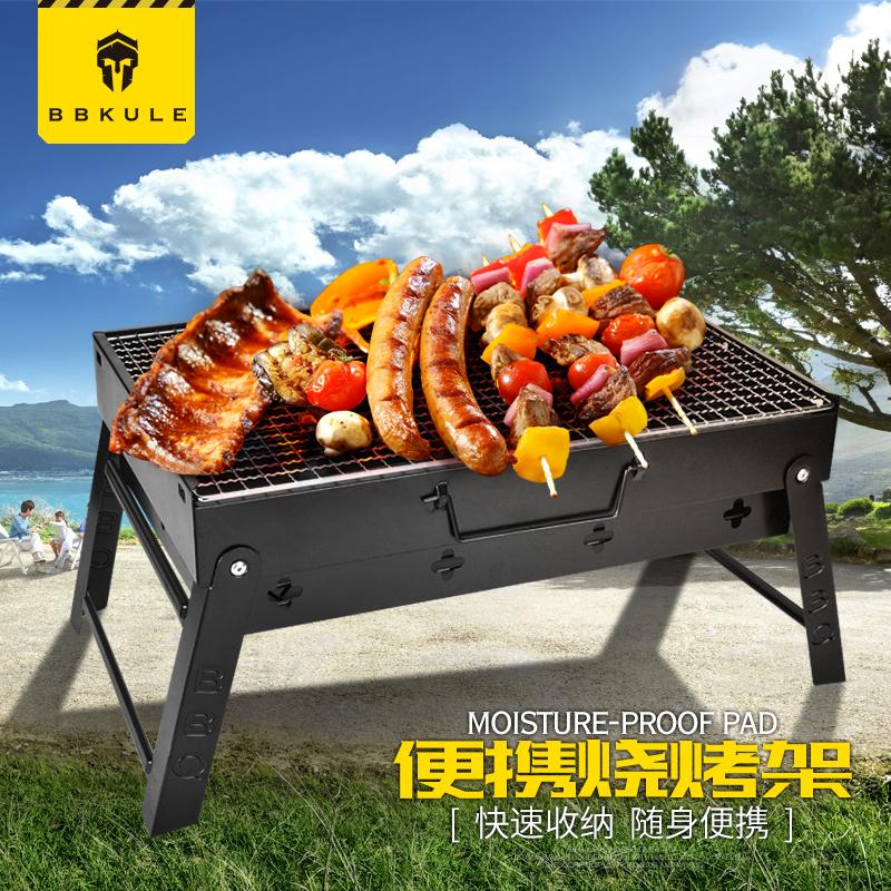 不锈钢烧烤架用具家用木炭野外小型迷你户外便携式烧烤炉全套工具