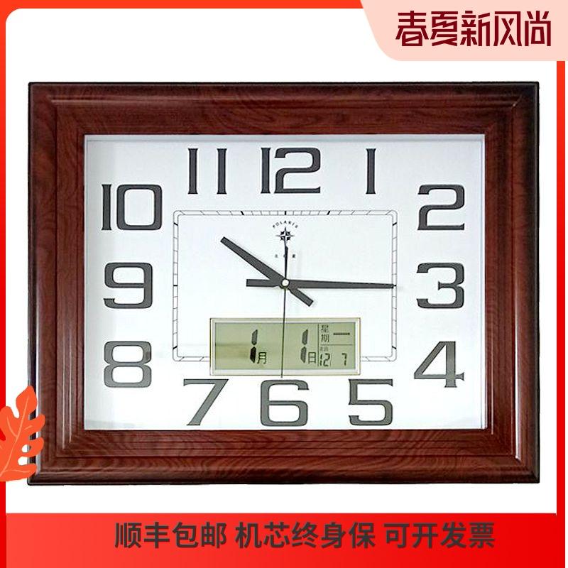 北极星超大尺寸挂钟长方形中式时钟客厅静音办公万年历家用石英钟