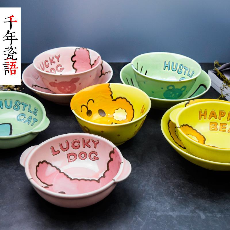 日本进口儿童餐具陶瓷幸运动物宝宝饭碗可爱熊卡通碗碟小狗猫咪碗