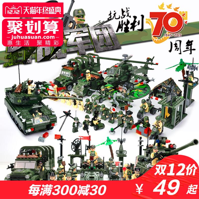 启蒙积木6军事系列儿童益智拼装玩具8-10岁12男孩子5兼容乐高