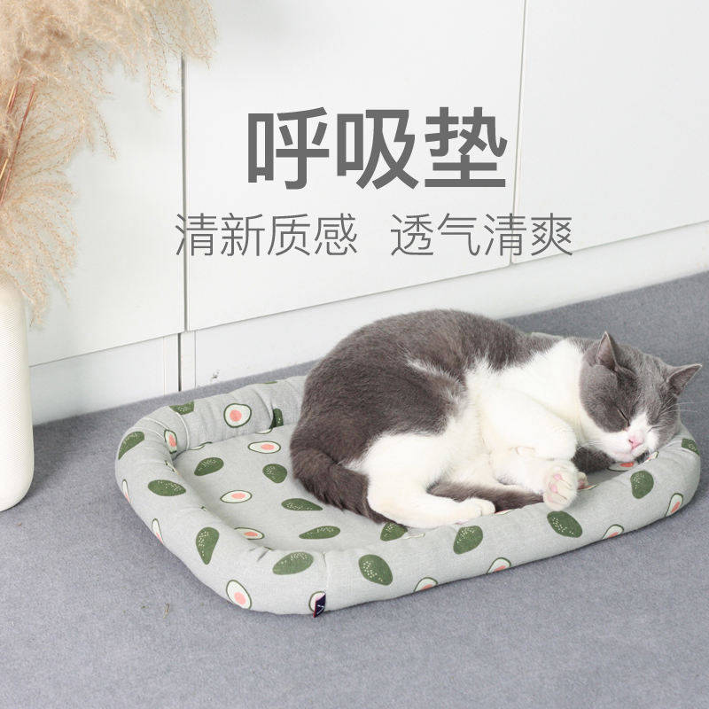 爱宝嘉猫咪垫宠物小型犬泰迪垫猫窝夏季��窝狗窝夏天凉窝四季通用