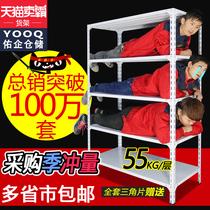 倉儲貨架家用陽台置物架多層落地超市倉庫展示架鐵架子角鋼儲物架