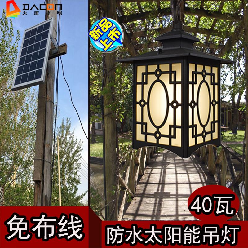 新中式太阳能吸吊灯户外防水葡萄架阳光房室外露台过道庭院阳台灯-大康上品旗舰店
