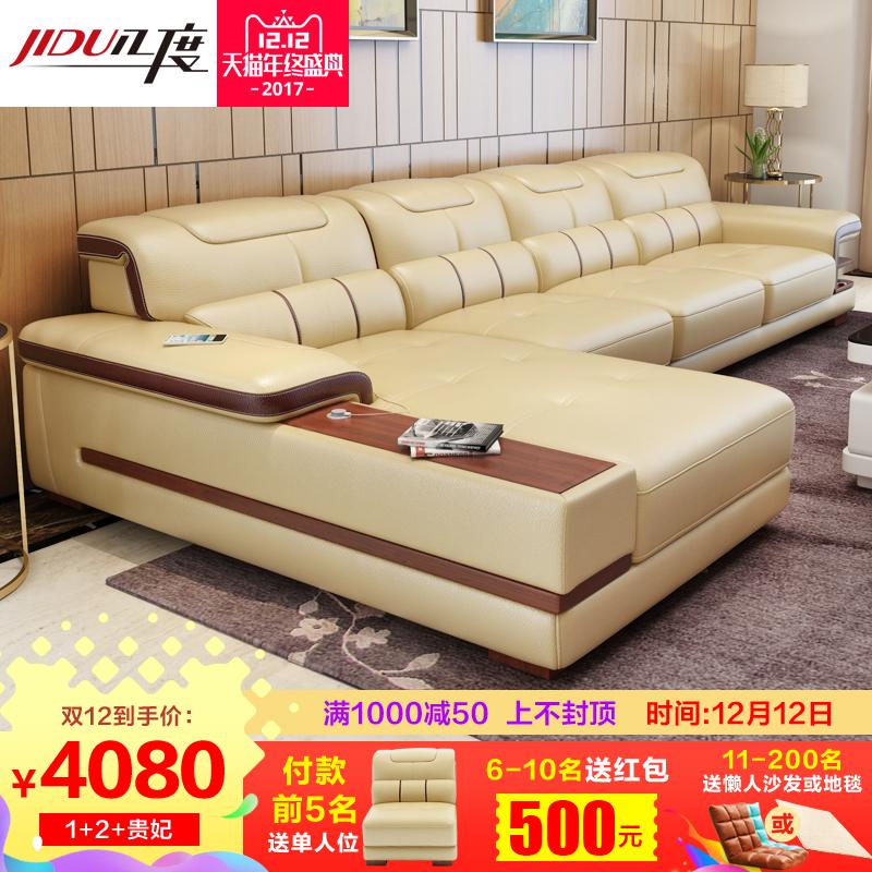 真皮沙发头层牛皮现代简约客厅家具整装多功能储物小户型皮艺沙发