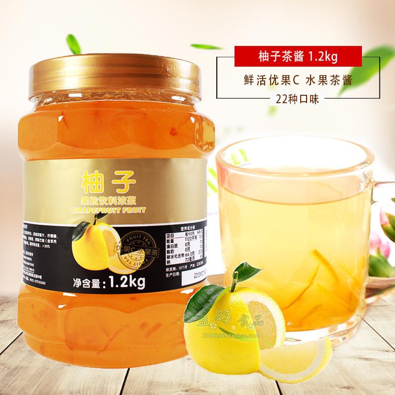 鲜活优果C柚子花果茶 蜂蜜优果C柚子水果茶酱 柚子茶酱1.2kg