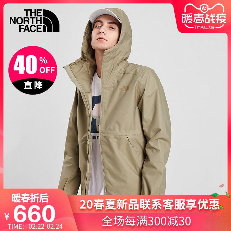 2020春夏新品TheNorthFace北面冲锋衣男防风透气休闲夹克外套4NCM