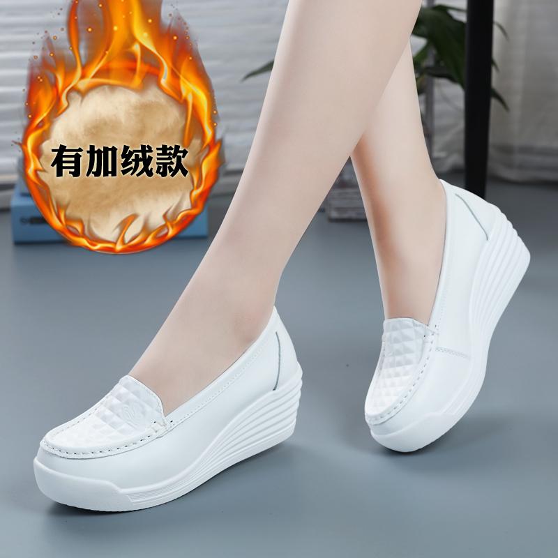 秋鼕時尚真皮加絨松糕鞋女厚底護士皮鞋媽媽鞋白色韓版高坡跟單鞋