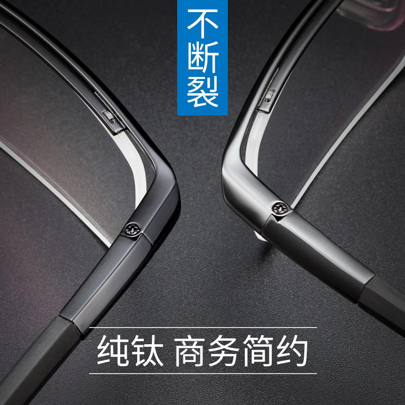 纯钛近视眼镜男半框眼镜架 超轻配成品方框弹簧腿 光学商务眼镜框图片