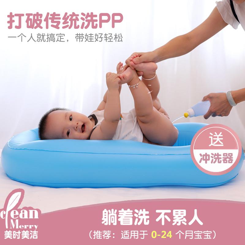婴儿洗屁屁神器新生幼儿屁股躺椅宝宝洗头盆儿童换洗腚PP便盆浴盆