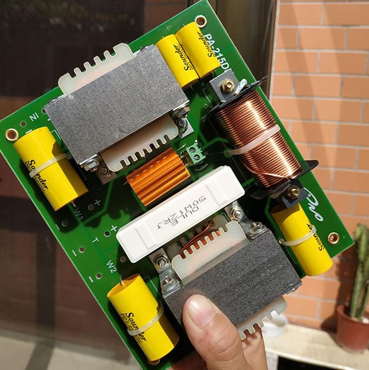 双低一高分频器三分频发烧大功率音箱两低舞台演出音质分音板推荐
