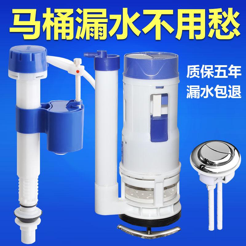 马桶水箱排水阀配件进水阀上水器老式浮球抽水坐便器通用按钮全套