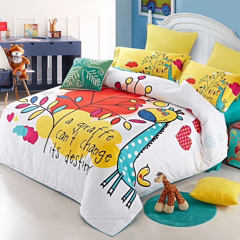 朵慕 纯棉四件套儿童床上用品被套三件套全棉床单三件套1.2m 1.5m