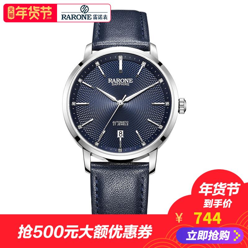 雷诺真皮全自动机械表男表进口机芯男士手表精钢防水商务休闲腕表