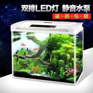 超白鱼缸水族箱玻璃免换水鱼缸客厅生态创意小型迷你桌面金鱼缸