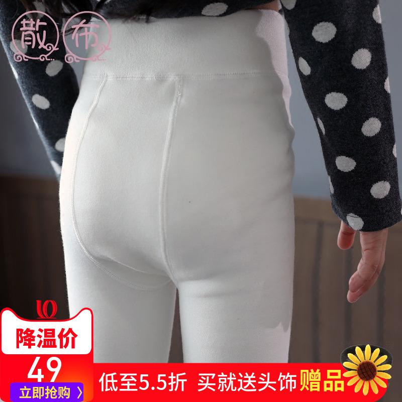 女童加绒连裤袜秋冬季儿童长袜学生中大童舞蹈袜子白色打底裤加厚