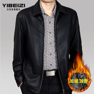 Dad leather jacket autumn and winter jacket plus velvet thickened middle-aged men's lapel short leather jacket winter middle-aged and elderly men's clothing