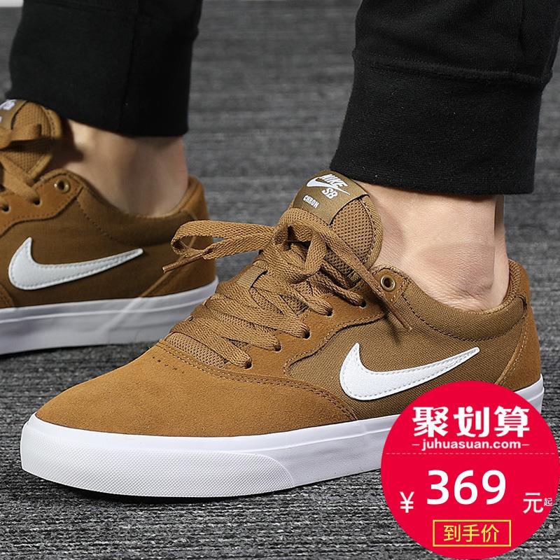 Nike耐克男鞋2019秋新款运动鞋低帮复古翻毛皮休闲板鞋CD6278-200满299元减10元