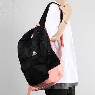 阿迪达斯双肩包男包女包2019黑粉大容量学生书包 旅行背包EE1087