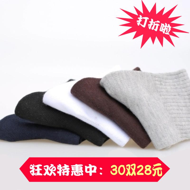 袜子男士棉袜黑色秋冬季中筒袜防臭运动浅口短袜白色商务男袜批发