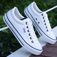 白色情侣式帆布鞋透气板鞋韩款休闲ae13子(小)白te布鞋单鞋子