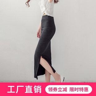 侧开叉一步裙包裙半身裙女中长款夏装新款韩版莫代尔高腰包臀裙子图片