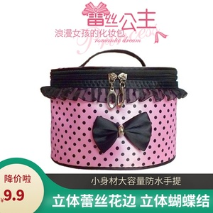 New Tide Cute Portable Cosmetic Bag Lace Travel Handbags Bow Lace Cosmetic Case Small Bag