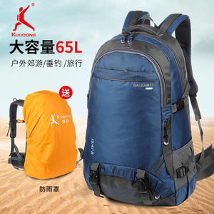 Outdoor mountaineering bag travel backpack travel bag female large capacity backpack leisure travel backpack male lightweight sports